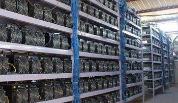 Israel biggest crypto farm- 6,000 Machines